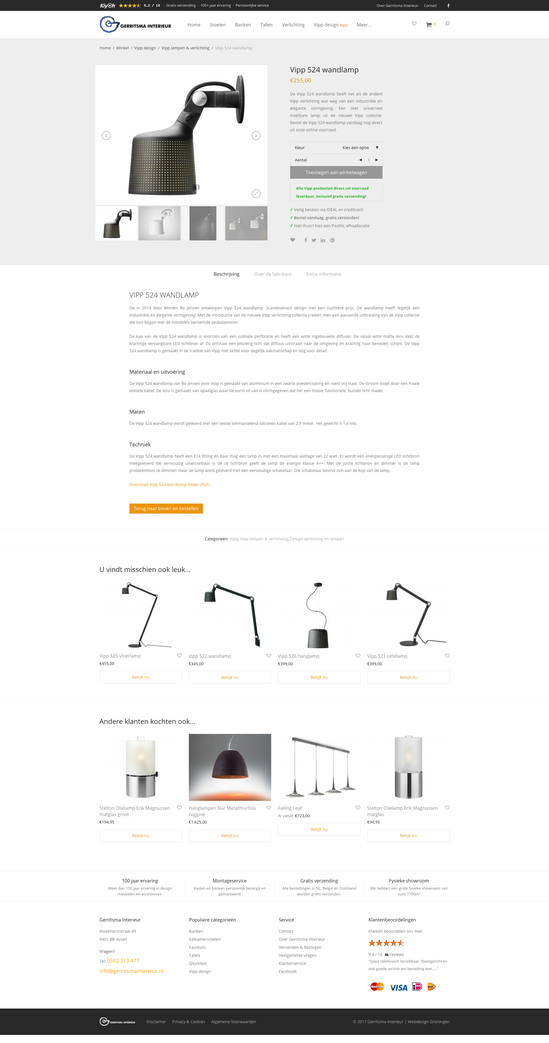 screencapture-gerritsmainterieur-nl-winkel-verlichting-vipp-524-wandlamp-1506621860946.png